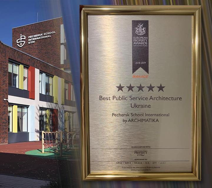 Pechersk School International переміг у консурсі International Property Awards 2018