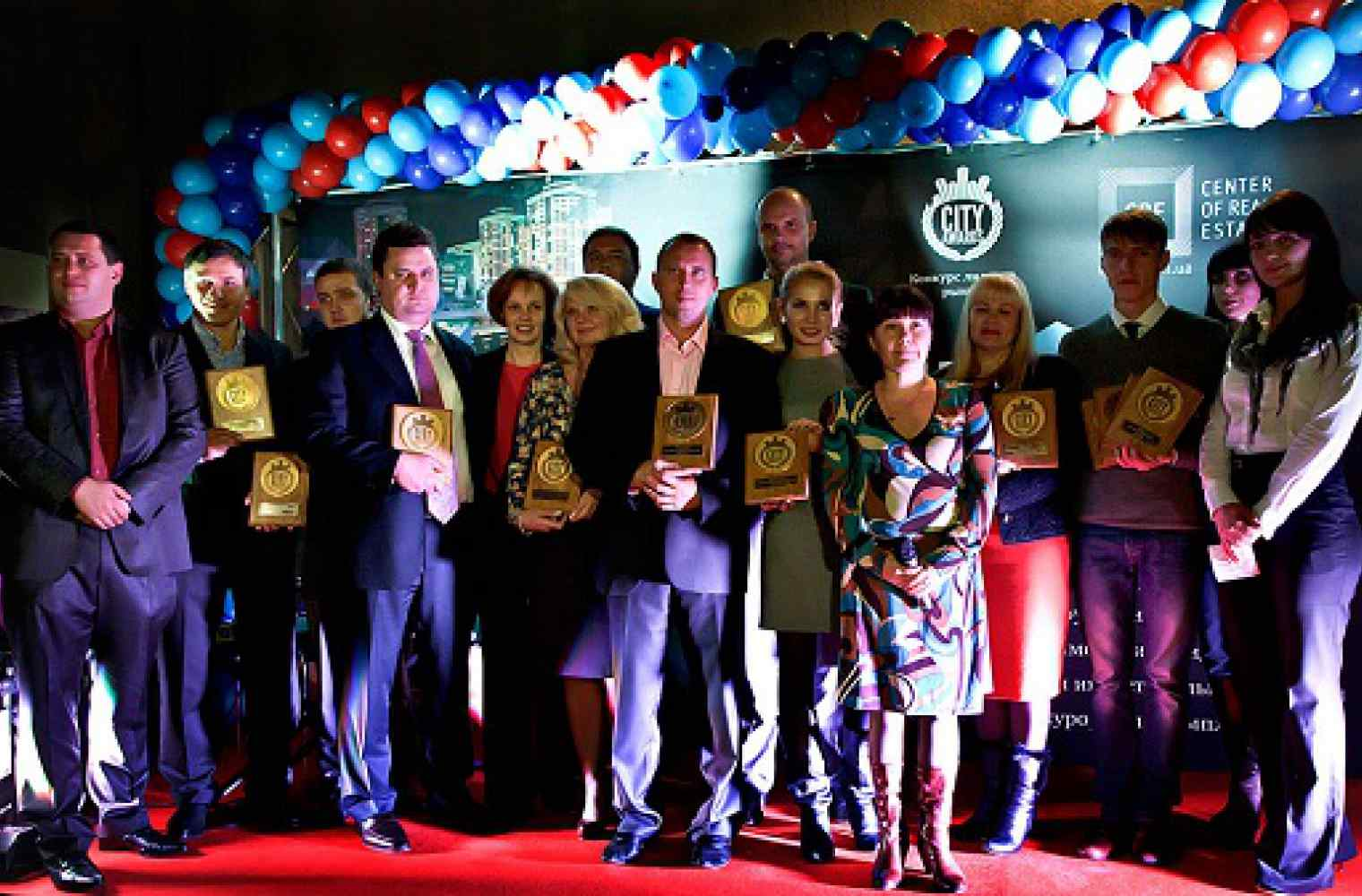 Respublika was recognized the most large-scaled superregional shopping and entertainment complex of Ukraine - City AWARDS 2012