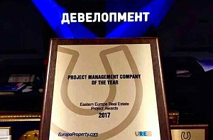 KAN Development is recognized as the best company of the year by the EEA Real Estate Forum & Project Awards