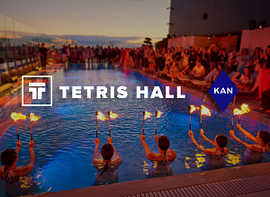 Серия Rooftop summer party для жителей ЖК Tetris HALL продолжается