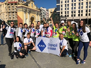 KAN team took part in Wizz Air Kyiv City Marathon 2018
