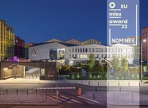 Гимназия А + номинирована в European Union Prize for Contemporary Architecture - Mies van der Rohe Award 2022