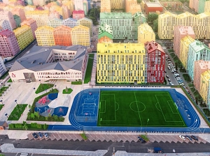 KAN Development opens private senior high school in Kyiv - Gymnasium A+