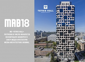 Tetris Hall among finalists at Media Architecture Biennale in Beijing