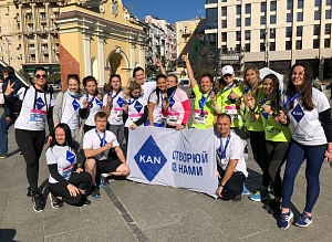 Команда KAN взяла участь у Wizz Air Kyiv City Marathon 2018