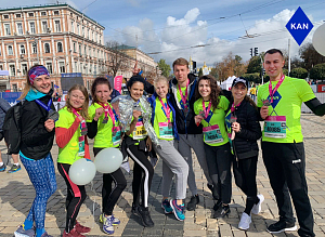 Команда KAN взяла участь у Wizz Air Kyiv City Marathon