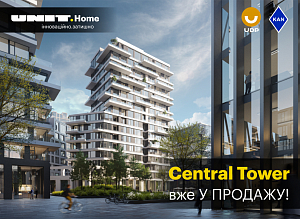 The most anticipated house UNIT.Home - Central.Tower is already on sale