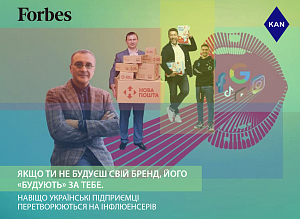 Igor Nikonov for Forbes Ukraine